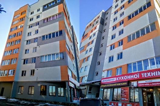 prodam_kvartyru_rebeta2