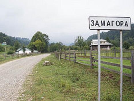 Продаж казкової ділянки в Карпатах. Замагора