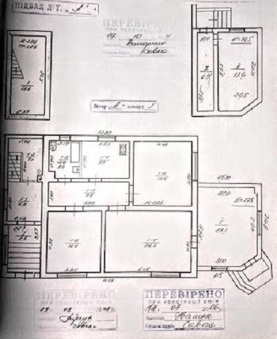 plan_kvartyry_budynok