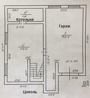 prodam_budynok_mykytynci5