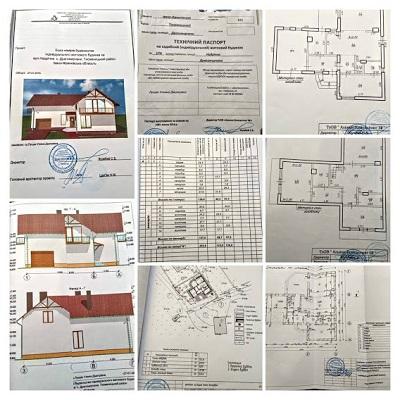 prodazh_enerhoefektyvnoho_budynku_a