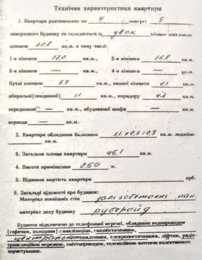 prodam_2_kimnatnu_kvartyru_frankivs`k