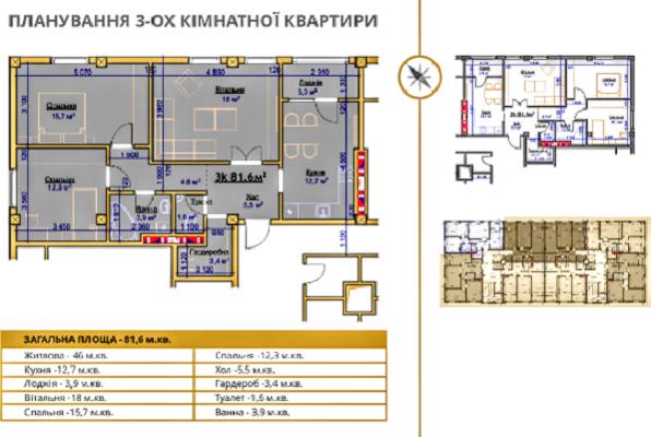prodam_kvartyry_zabudovnyk_plan3