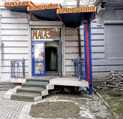 prymishchennya_centr_fasad (1)
