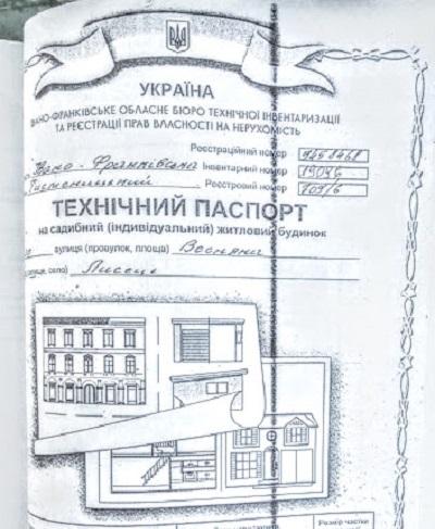 teh_pasport_budynku