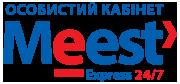 Виберіть найзручніший для Вас сервіс від компанії Meest для отримання посилок.